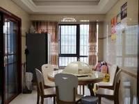 出售罗马景福城3室2厅2卫118平米90万住宅