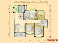 十一区罗豪苑高层端头四房 仅售66万