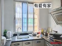 出售莲花东区2室2厅1卫82平米36万住宅