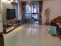 出售筑家 蓝波湾3室2厅2卫128平米95万住宅