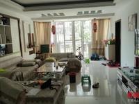 出租龙瀚闽星佳园3室2厅1卫110平米2000元/月住宅