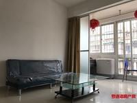 出租龙瀚闽星佳园1室1厅1卫50平米1400元/月住宅