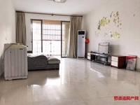 出租罗富苑 6区 4室2厅2卫146平米1800元/月住宅