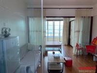 出租瑞都公寓1室1厅1卫50平米1300元/月住宅