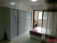 出租水岸菁华 1室1厅1卫45平米1300元/月住宅