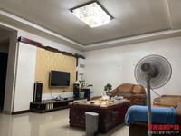 出售青禾家园5室2厅3卫120平米72万住宅