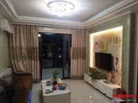 出售香缇半岛3室1厅1卫82平米73万住宅