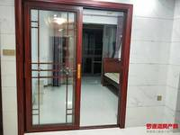 出租罗富苑 6区 2室1厅1卫80平米1400元/月住宅