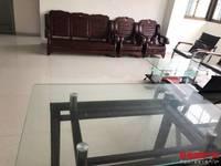出租日出香山1800包物业3室2厅2卫106平米1800元/月住宅