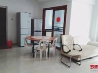 出租日出香山3室2厅2卫107平米1700元/月住宅