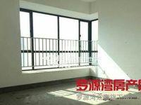 海景房,家到学校只要5分钟,中国好房东,价格大大的好