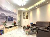 罗源县城 精装三房,社区成熟,地段繁华,生活便利