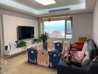 罗源滨海新城 时尚装修 高层风景优美 七米大阳台 拎包即住
