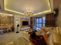 滨海新城,新装四房,超市旁,生活便利,房东低价出售
