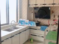 滨海新城,精装三房,超市旁,小区边动视野开阔,中层适合居家