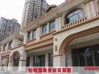 出售罗源湾滨海新城95.3平米73万商铺