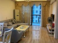 出售东方星城B区2室2厅1卫87平米70万住宅