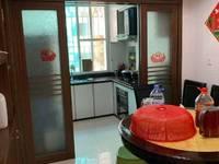 出售青禾家园3室2厅2卫128平米76万住宅
