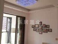 滨海新城中上装修的单身公寓家具一应具全欢迎看房
