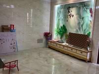 出售罗马景福城3室2厅2卫95平米70万住宅