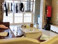 出售东方星城D区3室2厅2卫123平米103万住宅