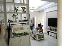 出售东方星城D区3室2厅1卫87平米70万住宅