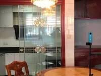 出售龙瀚闽星佳园3室2厅2卫138平米88万住宅