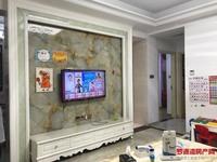 出售东方星城D区3室2厅2卫106平米92万住宅