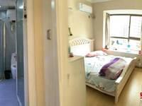 出售龙瀚闽星佳园3室2厅2卫120平米69万住宅