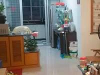 出售天福花园2室2厅1卫90平米45万住宅