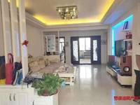 出售东方星城B区4室2厅2卫130平米100万住宅