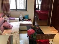 出售罗马景福城2室1厅1卫50平米45万住宅