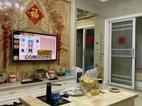 出售罗马景福城3室2厅2卫131平米88万住宅