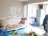 出售东方星城B区3室1厅2卫103平米93万住宅
