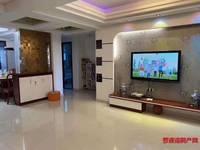 出售筑家 蓝波湾3室2厅2卫128平米87万住宅
