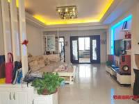 出售东方星城B区4室2厅2卫130平米99万住宅