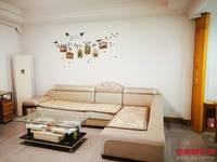 出售旺宅 绝对旺宅,特别适合上学家庭 凤安家园3室2厅2卫59万住宅