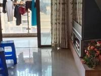 滨海3区单身公寓900元/月包物业免中介费家具齐全住宅