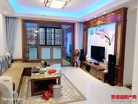 出售罗祥苑 5区 9.8成新精装居家装修 送家具71万住宅
