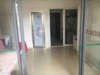 出售东方星城B区1室1厅1卫36平米30万住宅