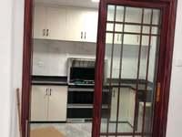 滨海三房两卫 全新 有防盗窗 看房:17759876789