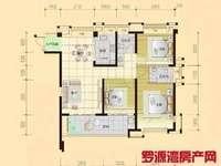 出售罗旺苑 19区 3室2厅2卫116平米53万住宅