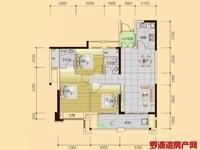 急售罗杰苑 17区 3室2厅2卫