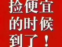 出售罗源湾滨海新城3室2厅2卫124.63平米60万住宅
