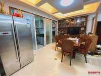 青禾家园低楼层,南北通透大三房,仅售78万