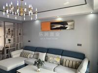 滨海实小旁全新未入住精装三房 高层景观房 首付20多万元