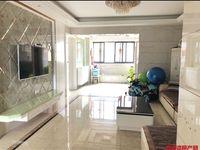 出售正祥特区 美居3室2厅2卫128平米65万住宅