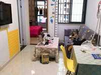 出租罗马景福城2室1厅1卫50平米1300元/月住宅