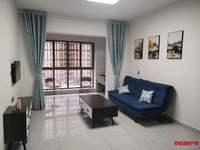 出租罗嘉苑 12区 1室1厅1卫53平米990元/月住宅