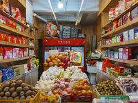 出售马祖前新村29.75平米73万商铺